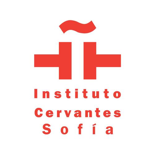 Cervantes_logo