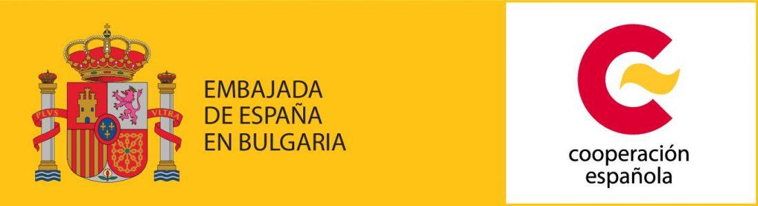 Logo Embajada nuevo