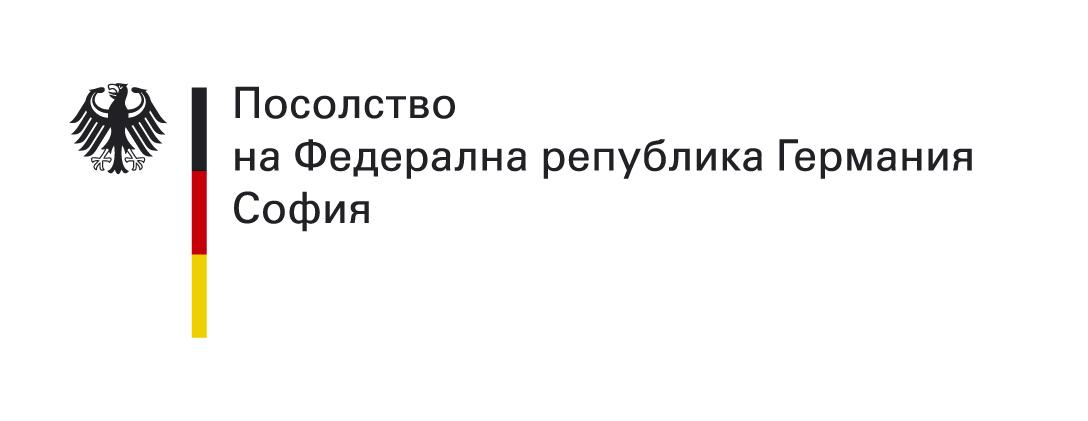 Sofia_bulg_o_c